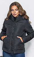 Куртка женская осень-зима большого размера 858398-3