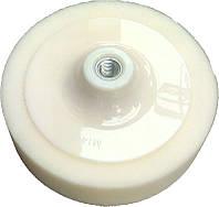 Поролоновый полировальный круг на болгарку белый 150*45 мм