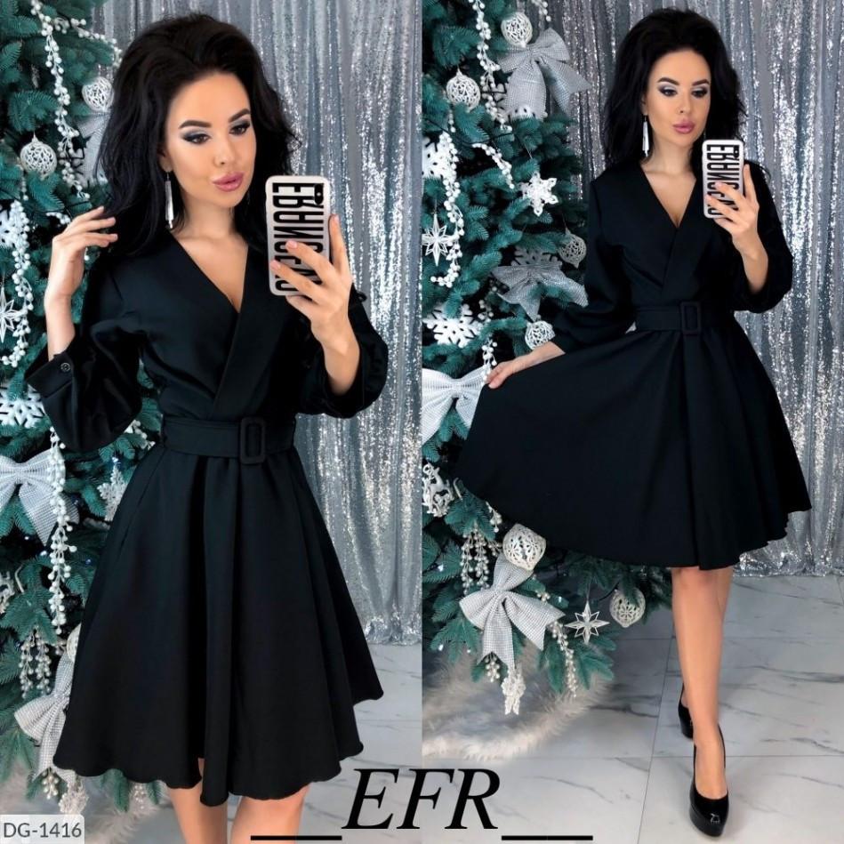 Нарядна сукня з пишною спідницею