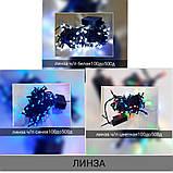 Гирлянда  ЛИЗА  400 LED5mm  на черном проводе, разноцветная, фото 2