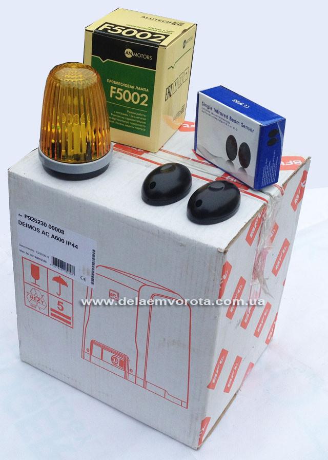 BFT DEIMOS-600 купить недорого
