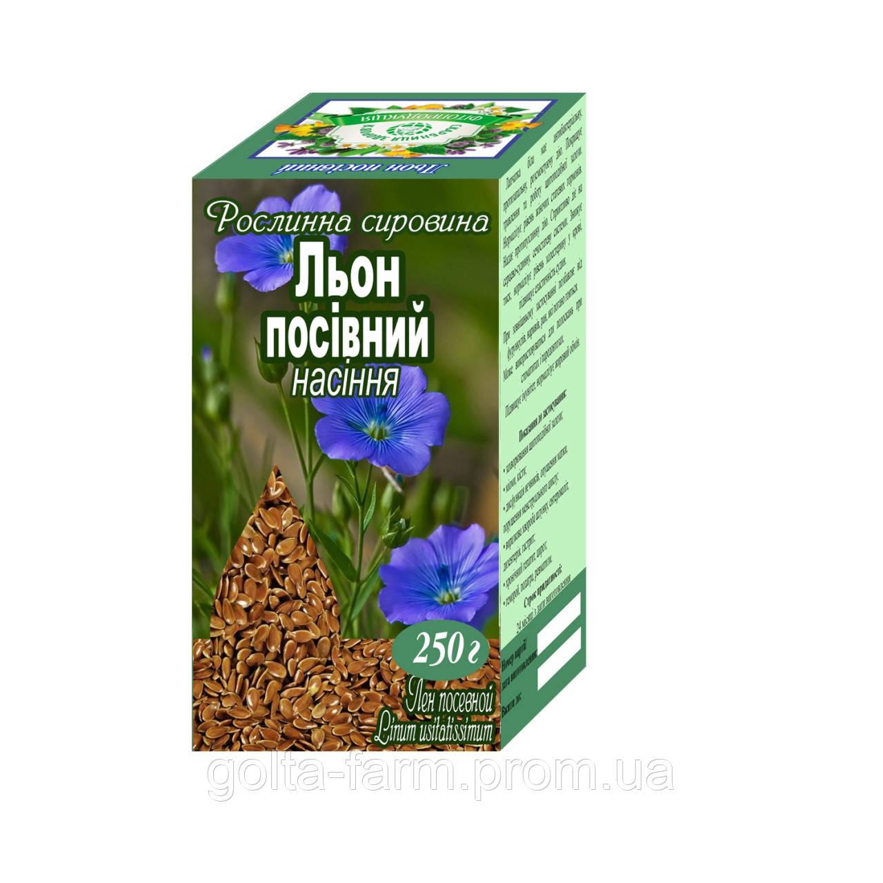 Семена льна 250 грамм