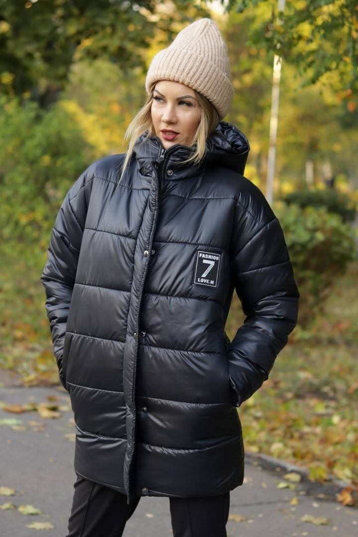 Куртка женская зимняя теплая