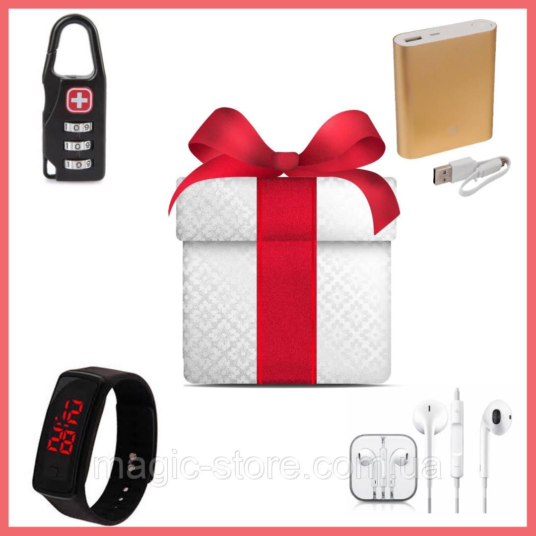 Набор из  четырех подарков - Наушники EarPods, Powerbank Xiaomi 10400,  спортивные Led часы