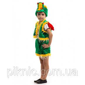 Детский костюм Дракона для детей 3,4,5,6 лет Карнавальный костюм Дракоша Дракончик 342, фото 2