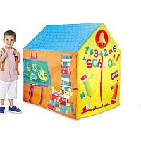 Палатка Школа домик