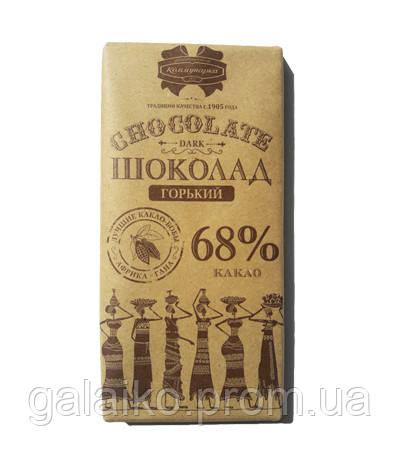 Коммунарка горький 68% 90г ТМ Коммунарка шоколад
