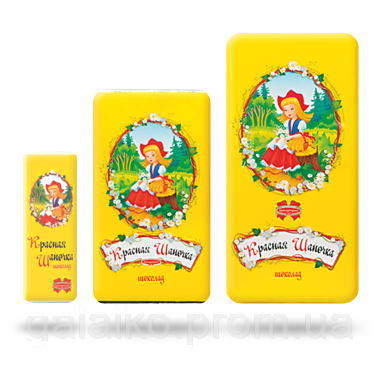 Красная Шапочка (молочный шоколад) 100г ТМ Коммунарка