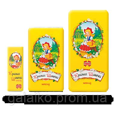 Красная Шапочка (молочный шоколад) 100г ТМ Коммунарка  , фото 2
