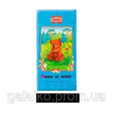 Мишка на поляне (молочный шоколад) 100г ТМ Коммунарка