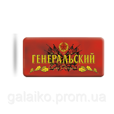 Генеральский (темный дес. шоколад) 100г ТМ Коммунарка