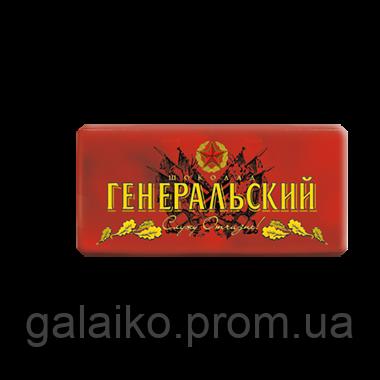 Генеральский (темный дес. шоколад) 100г ТМ Коммунарка  , фото 2