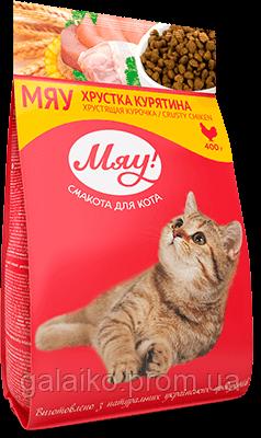 Мяу 400гр корм для котов (олик,курица,телятина) (14), фото 2