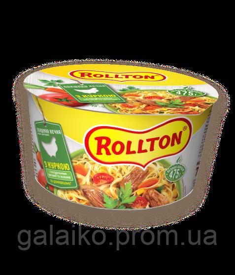 "Локшина яловичена/курка ведро  ""Ролтон"" (75 г.) (24)"