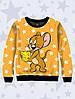Детский свитшот  Jerry and cheese
