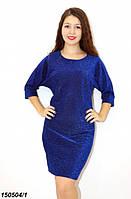 Блестящее синее платье с люрексом 42 44 46, фото 1