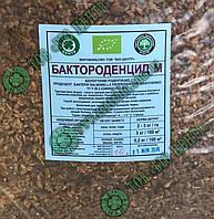 Бактороденцид (зернова приманка)