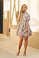 Платье на пуговицах Мишель персиковое