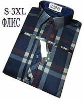 Теплая рубашка на флисе Bendu slim - 870
