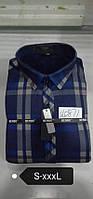 Теплая рубашка на флисе Bendu slim - 871