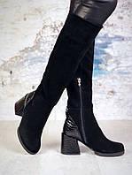 Сапоги на удобном каблуке