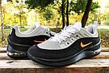 Кроссовки Nike Airmax 20545 черно-серые, фото 4