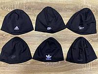 Мужские зимние шапки Nike, Adidas, reebok, распродажа шапок найк, адидас, рибок, подростковая шапка