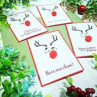Новорічна листівка з оленями, фото 1