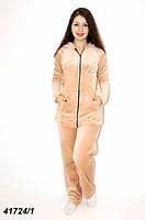 Теплая махровая пижама женская,бежевая  42 44 46 48