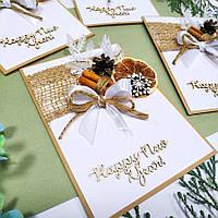 Новорічна листівка з ароматом Глінтвейну, фото 1
