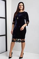 Нарядное бархатное женское платье