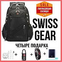 Городской наплечный Рюкзак Swissgear 8810 черный 56 л (PowerBank + замок + наушники) USB и дождевик  в ПОДАРОК