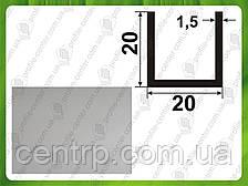 Алюминиевый П-профиль (швеллер) 20*20*1,5, Серебро (анод)