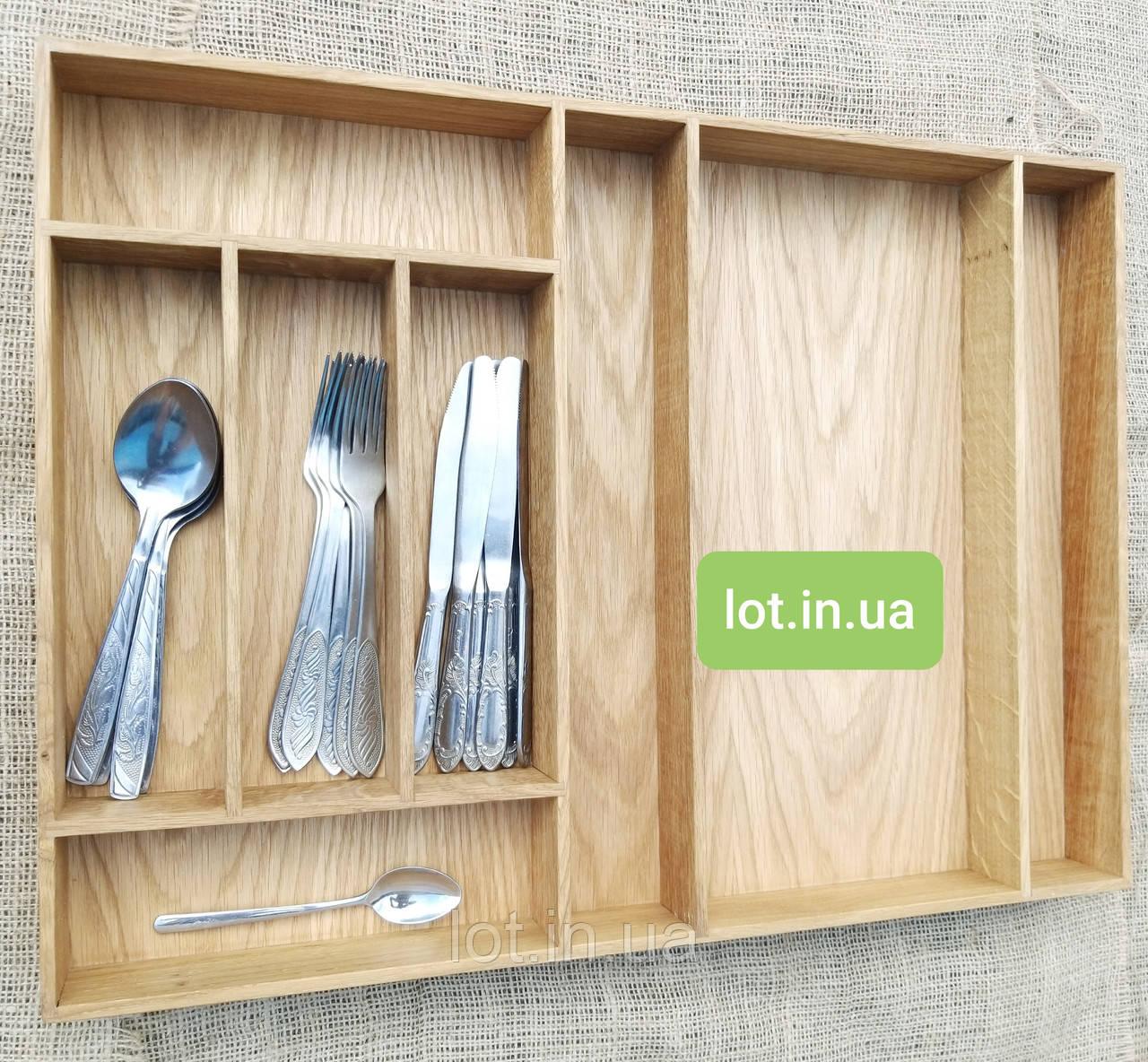 Деревянный лоток для столовых приборов Lot 108 900х500. (индивидуальные размеры)