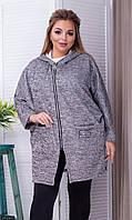 Пальто женское молодежное большого размера  856591-1 серый