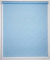 Готовые рулонные шторы 350*1500 Ткань Лазурь 2074 Голубой
