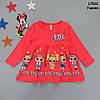 Платье LOL для девочки. 6-7 лет