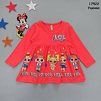 Платье LOL для девочки. 6-7 лет, фото 1