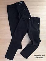 Плотные джинсы теплые для мальчика 6-12 лет .Синие .Турция .Оптом
