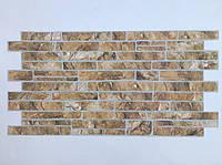 Панель ПВХ Регул Камінь Сланець жовтий 955х488 мм