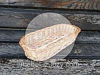 Диспенсер, корзина плетеная для столовых приборов, фото 1