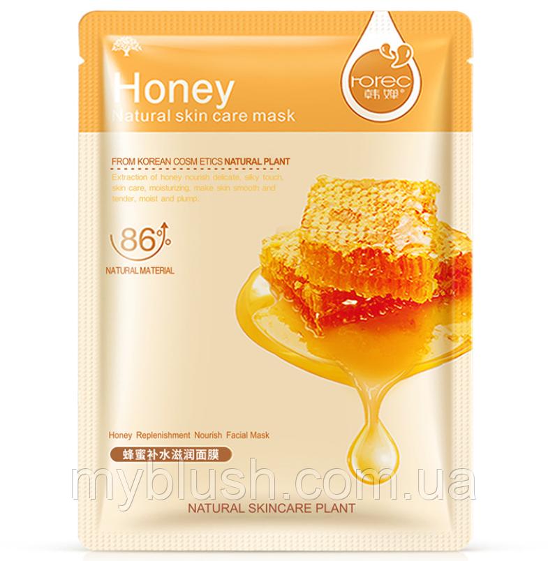Тканевая маска для лица Rorec Honey с экстрактом меда 30 g