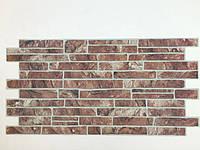 Панель ПВХ Регул Камінь Сланець коричневий 955х488 мм