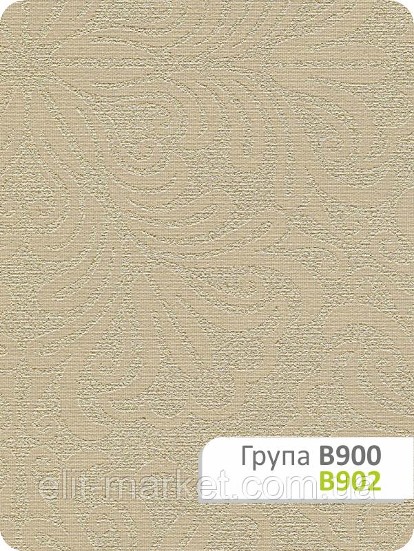 Тканина для рулонних штор В 902