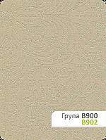 Ткань для рулонных штор В 902