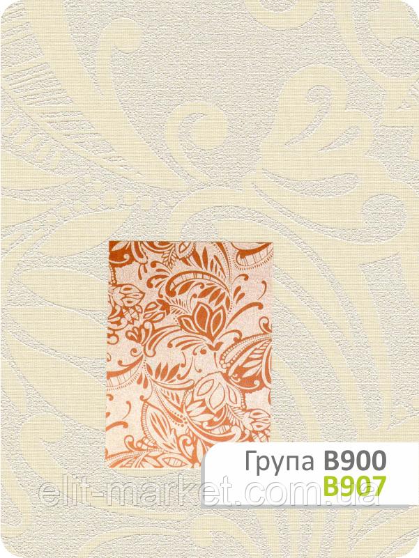 Ткань для рулонных штор В 907
