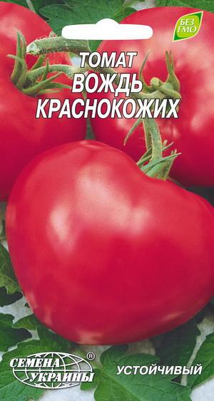 Семена томат Вождь краснокожих  0.2 г
