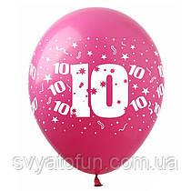 """Латексные воздушные шарики """"Цифра """"10"""", (10шт/уп), SDR-16, ArtShow"""