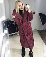 Женский зимний пуховик-одеяло