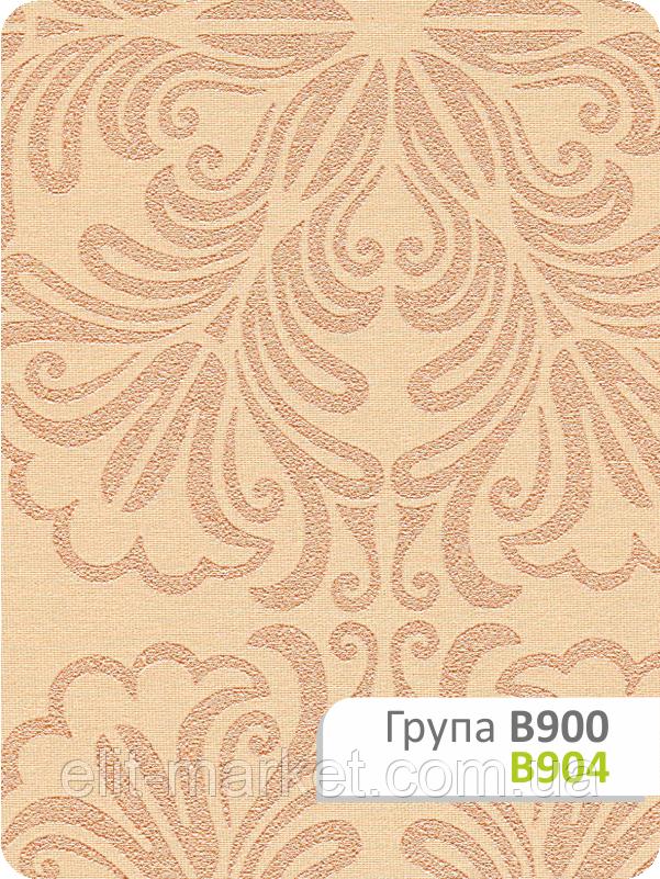 Ткань для рулонных штор В 904